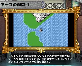 FF1 アースの洞窟1