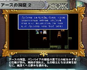 FF1 アースの洞窟2