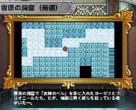 FF2 雪原の洞窟(帰還)