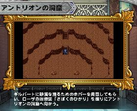 FF4 アントリオンの洞窟