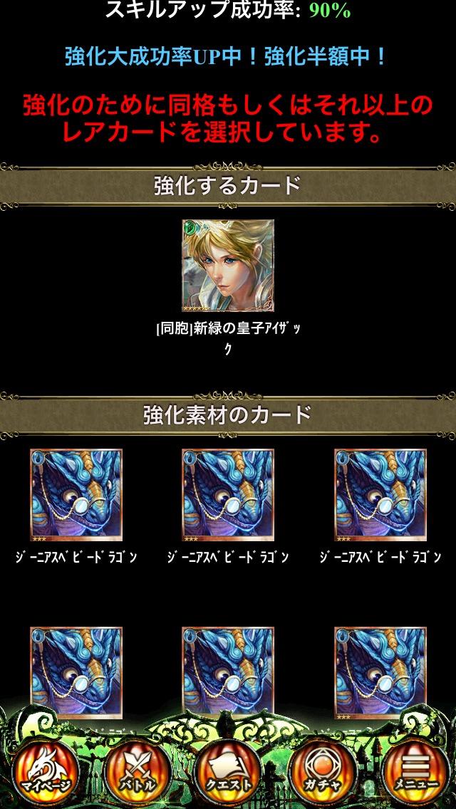 青ドラ6枚