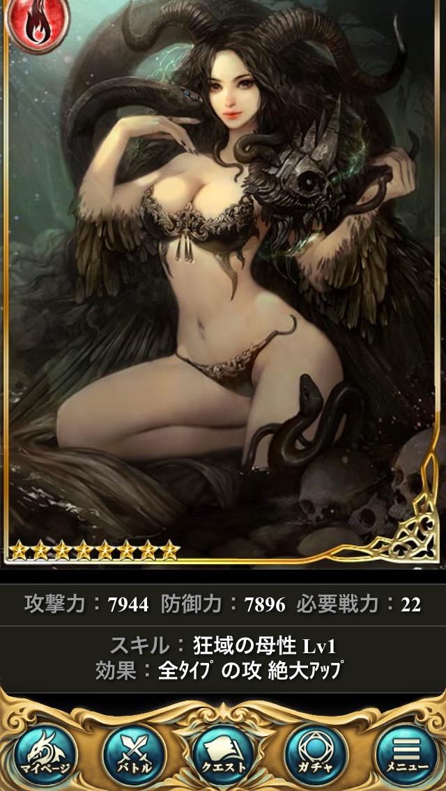 絶大カード
