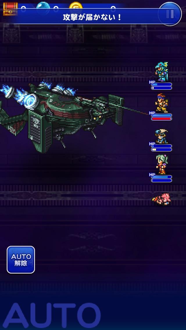 飛空戦車グライフ戦