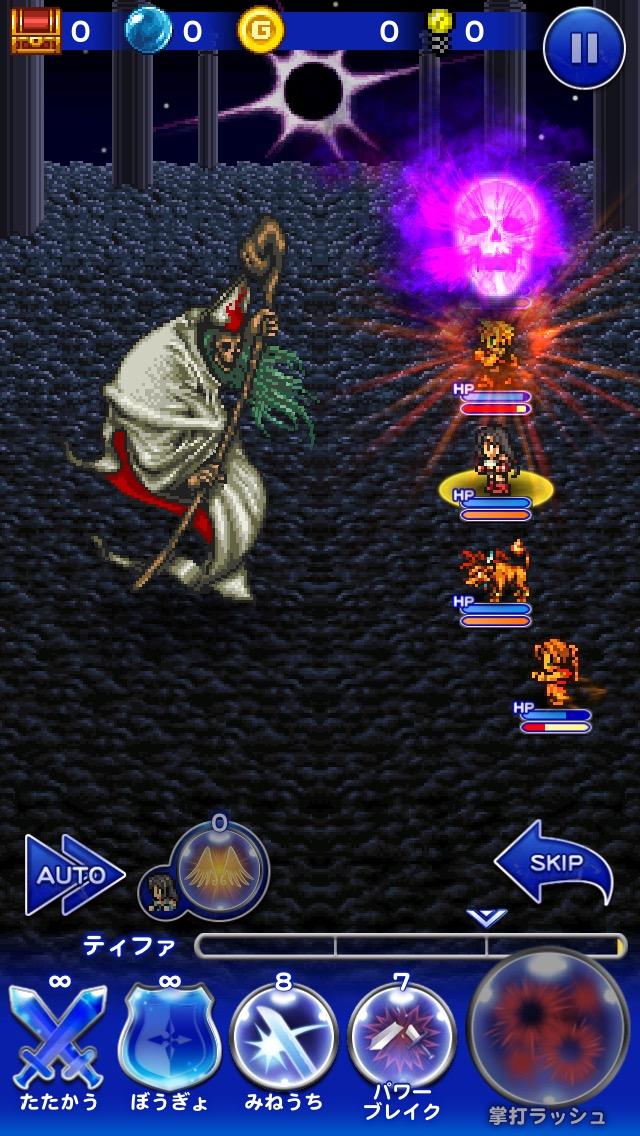 マルディアスの邪神[EX] デス