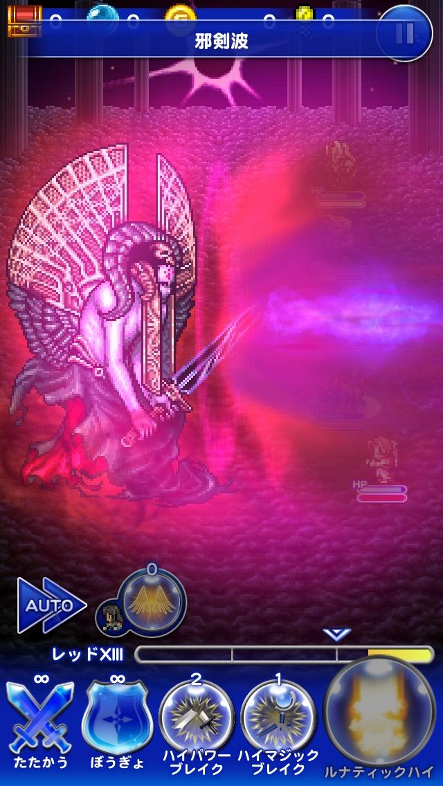 マルディアスの邪神[EX] サルーイン