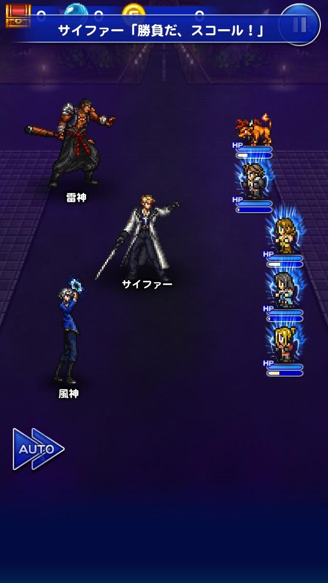 [EX+]騎士と風神雷神
