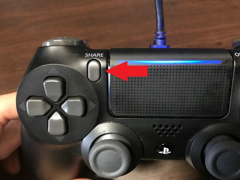 PS4コントローラーのSHAREボタン